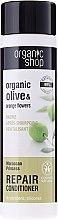 """Парфюми, Парфюмерия, козметика Балсам за коса """"Възстановяване. Мароканска принцеса"""" - Organic Shop Organic Olive and Argan Oil Repair Conditioner"""