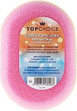 Парфюмерия и Козметика Гъба за баня , овална 30468, разноцветна - Top Choice