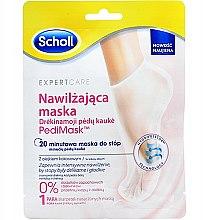 Парфюмерия и Козметика Маска за крака с кокосово масло - Scholl Expert Care Foot Mask