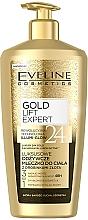 Парфюмерия и Козметика Мляко за тяло със златни частици - Eveline Cosmetics Gold Lift Expert 24K