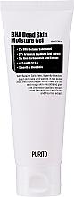 Парфюмерия и Козметика Почистващ гел ексфолиант с овлажняващ ефект - Purito BHA Dead Skin Moisture