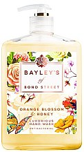 Парфюмерия и Козметика Сапун за ръце - Bayley's Of Bond Street Orange Blossom & Honey Luxurious Hand Wash
