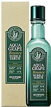 Парфюмерия и Козметика Серум за лице - SkinFood Aqua Grape Bounce Bubble Serum