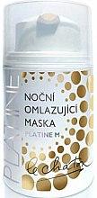 Парфюмерия и Козметика Нощна маска за лице - Le Chaton Night Rejuvenating Face Mask Platine M
