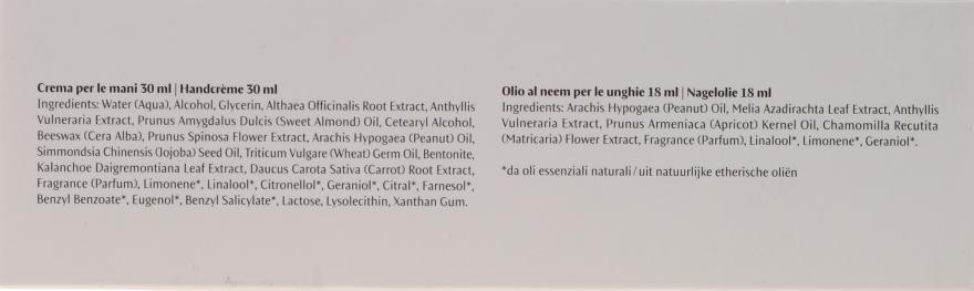 Комплект - Dr. Hauschka (h/cr30ml + nail/oil/18ml + buff/1pc) — снимка N5