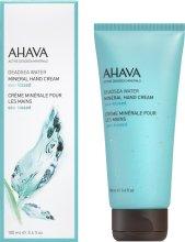"""Парфюмерия и Козметика Минерален крем за ръце """"Морска целувка"""" - Ahava Deadsea Water Mineral Hand Cream Sea-Kissed"""