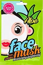 Парфюмерия и Козметика Маска за лице с екстракт от алое - Bling Pop Aloe Moisturizing & Brightening Face Mask