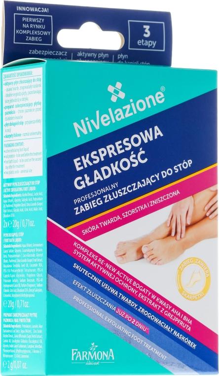 Комплект ексфолираща терапия за крака - Farmona Nivelazione Exfoliating Foot Treatment