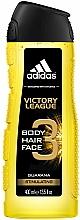Парфюмерия и Козметика Adidas Victory League - Душ гел