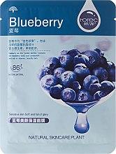 """Парфюми, Парфюмерия, козметика Хидратираща памучна маска за лице """"Боровинка"""" - Rorec Natural Skin Blueberry Mask"""