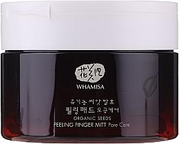 Парфюмерия и Козметика Памучни пилинг тампони за лице - Whamisa Organic Seeds Peeling Finger Mitt Pore Care