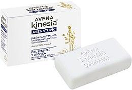 Парфюми, Парфюмерия, козметика Сапун - Avena Kinesia Avena Topic Soap Bar