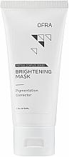 Парфюмерия и Козметика Изсветляваща маска за лице с пептиди - Ofra Peptide Brightening Mask