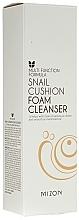 Парфюмерия и Козметика Пяна за измиване с екстракт от охлюв - Mizon Snail Cushion Foam Cleanser