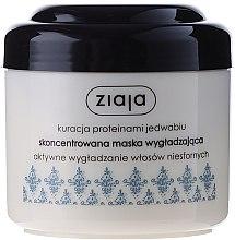 Парфюми, Парфюмерия, козметика Интензивна маска за коса - Ziaja Mask