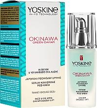 Парфюмерия и Козметика Лифтинг серум за лице и околоочен контур - Yoskine Okinawa Green Caviar Lifting Serum