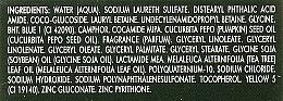 Шампоан против пърхот за мазен скалп - Rene Furterer Melaleuca Anti-Dandruff Shampoo Oily Scalp  — снимка N3