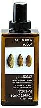 Парфюми, Парфюмерия, козметика Масло за тяло - Phytorelax Laboratories Mandorla Body Oil