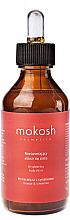 """Парфюмерия и Козметика Дълбоко хидратиращ еликсир за тяло """"Портокал и канела"""" - Mokosh Cosmetics Brightening Body Elixir (мини)"""