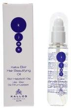 Парфюми, Парфюмерия, козметика Масло за блясък на косата - Kallos Cosmetics KJMN Elixir Hair Beautifying Oil