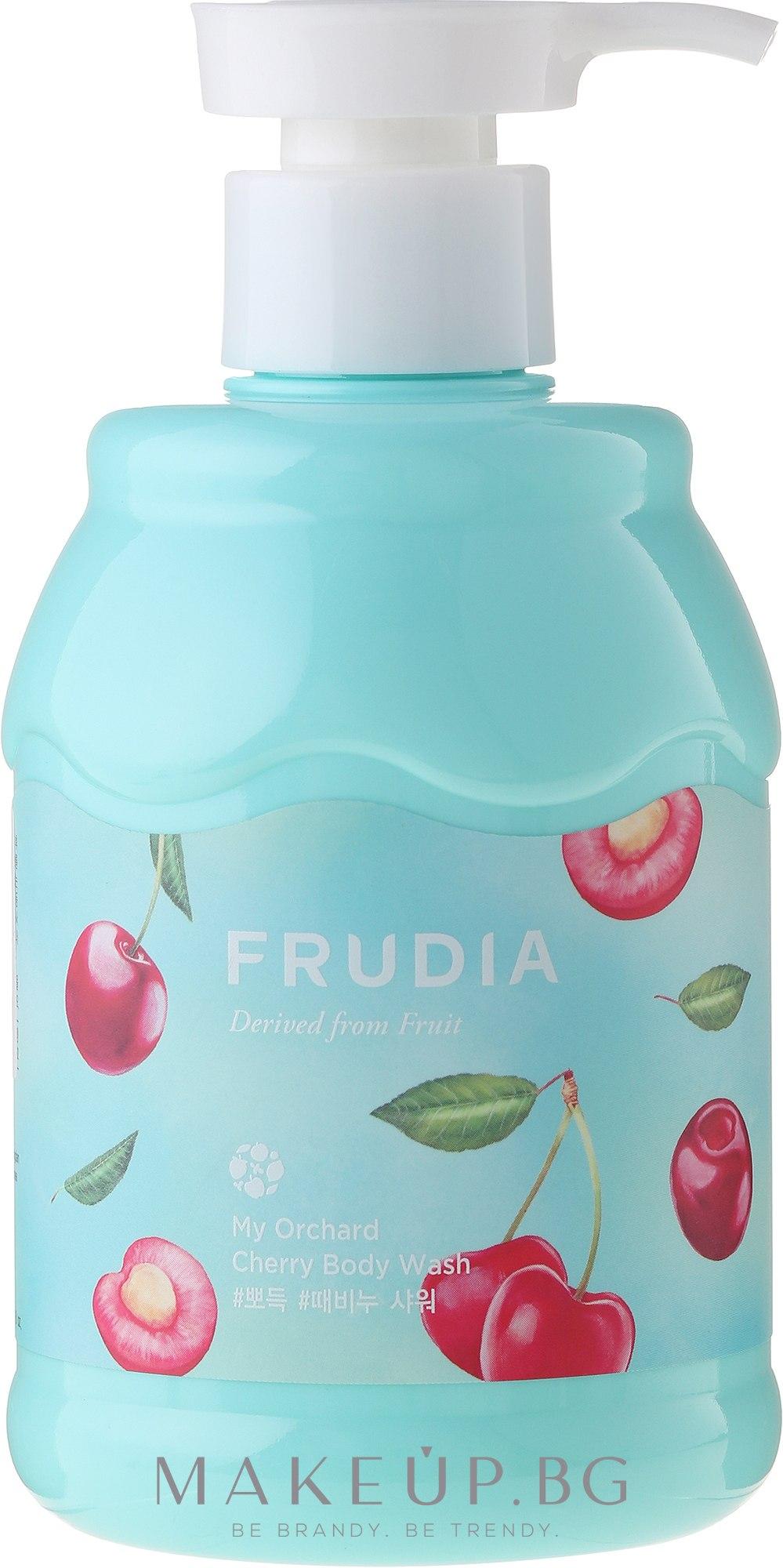 Крем душ гел с аромат на дива вишна - Frudia My Orchard Cherry Body Wash — снимка 350 ml