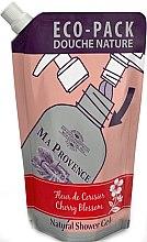 Парфюмерия и Козметика Душ гел с аромат на вишна (пълнител) - Ma Provence Shower Gel Cherry Blossom