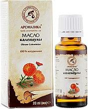 Парфюмерия и Козметика Козметично масло от невен - Aromatika