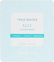 Парфюми, Парфюмерия, козметика Памучна маска за лице с дълбоко хидратиращ ефект - Thank You Farmer True Water Deep Cotton Mask