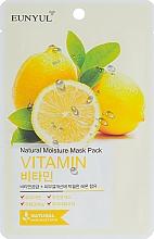 Парфюмерия и Козметика Памучна маска за лице с витамини - Eunyul Natural Moisture Mask Pack Vitamin