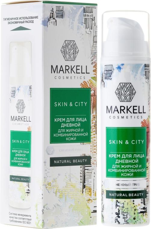 Дневен крем за лице за мазна и комбинирана кожа - Markell Cosmetics Skin&City Face Cream