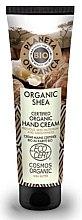 Парфюми, Парфюмерия, козметика Подхранващ крем за ръце - Planeta Organica Organic Shea Hand Cream