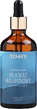 Парфюмерия и Козметика Хиалуронова киселина-гел 1% - Mohani Hyaluronic Acid Gel 1%