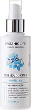 Парфюмерия и Козметика Спрей за тяло - Organic Life Dermocosmetics Aqua Virtualle Body Mist