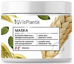 Парфюми, Парфюмерия, козметика Маска за коса с тиквено семе, пшеница и овес - Vis Plantis