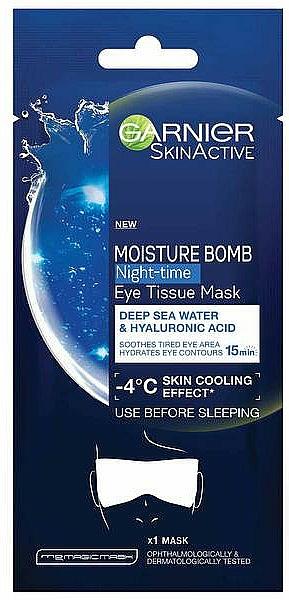 Овлажняваща околоочна маска - Garnier Moisture Bomb Deep Sea Water and Hyaluronic Acid Mask
