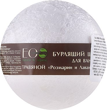 "Бомбичка за вана ""Розмарин и Лавандула"" - ECO Laboratorie Herbal Bomb — снимка N1"