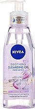 Парфюми, Парфюмерия, козметика Почистващо масло за чувствителна кожа - Nivea Cleansing Oil Soothing Grape Seed