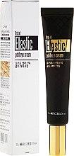 Парфюми, Парфюмерия, козметика Околоочен крем със златни частици - The Orchid Skin Elastic Gold Eye-Cream