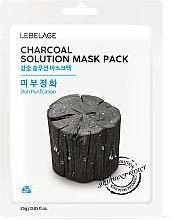 Парфюмерия и Козметика Памучна маска за лице с активен въглен - Lebelage Charcoal Solution Mask