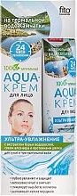 Парфюмерия и Козметика Aqua-крем за лице с екстракт от кафяви водорасли, алое вера и копринен протеин - Fito Козметик