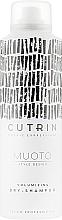 Парфюмерия и Козметика Сух шампоан за обем - Cutrin Muoto Volumizing Dry Shampoo