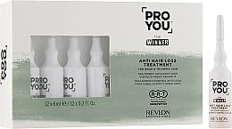 Парфюмерия и Козметика Ампули против косопад - Revlon Professional Pro You The Winner Anti-Hair Loss Treatment