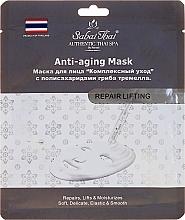 Парфюмерия и Козметика Антистарееща маска за лице с тремила - Sabai Thai Mask
