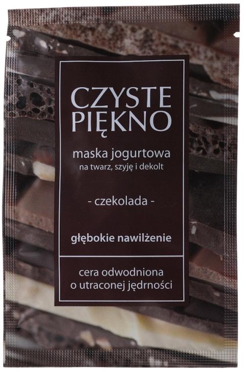 """Маска за лице """"Шоколад"""" - Czyste Piekno Chocolate Face Mask"""