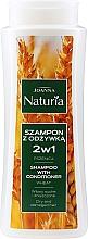 Парфюмерия и Козметика Балсам и шампоан с пшеница за суха и увредена коса - Joanna Naturia Shampoo With Conditioner With Wheat