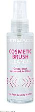 Парфюмерия и Козметика Почистващ разтвор за козметични четки - Dermacol Cosmetic Brush Cleanser