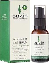 Парфюмерия и Козметика Околоочен серум - Sukin Antioxidant Eye Serum