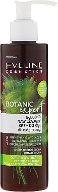 Дълбоко овлажняващ крем за ръце 3в1 - Eveline Cosmetics Botanic Expert — снимка N1