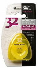 """Парфюмерия и Козметика Конец за зъби """"32 Pearls PRO"""" в жълт калъф - Modum 32 Перли Dental Floss"""