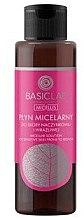 Парфюми, Парфюмерия, козметика Мицеларна вода за капилярна и чувствителна кожа - BasicLab Dermocosmetics Micellis